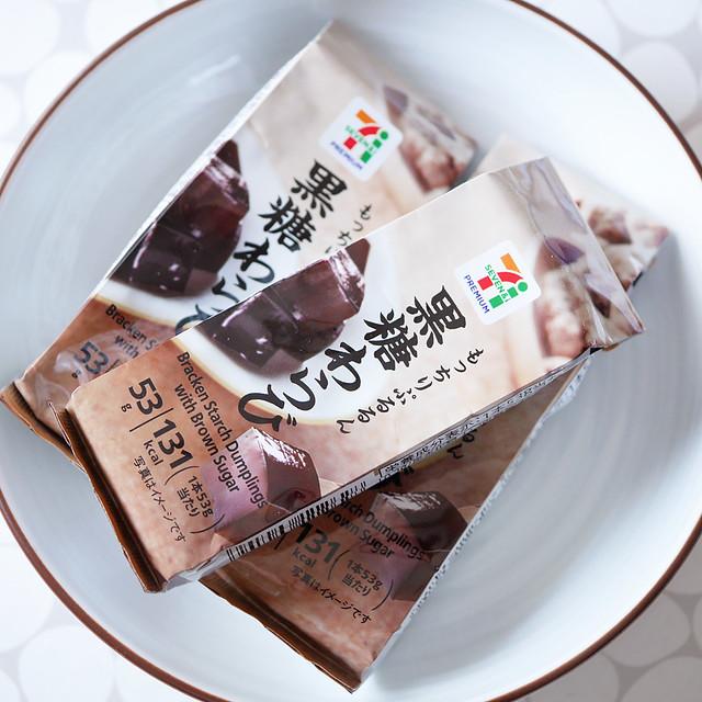 セブンプレミアム もっちりぷるるん 黒糖わらび 7Premium Kokutou Warabi