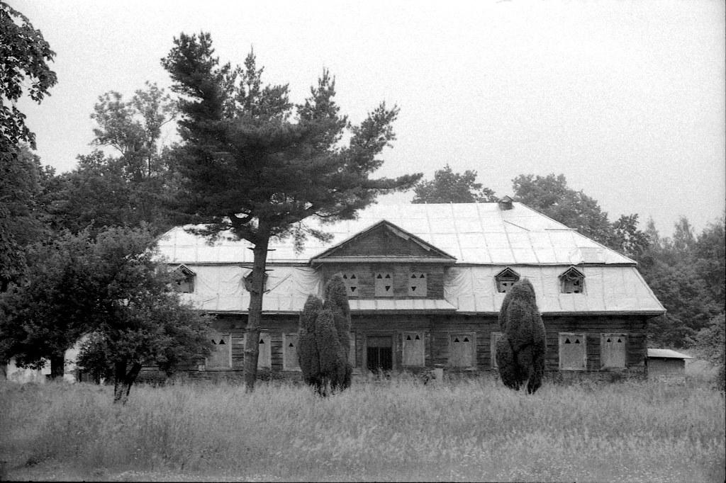Dwór w Raciechowicach / Manor house in Raciechowice