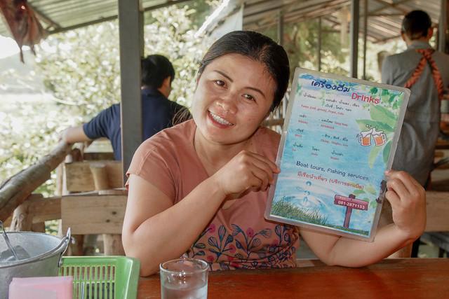 Mae Kuang Udom Thara Dam-88