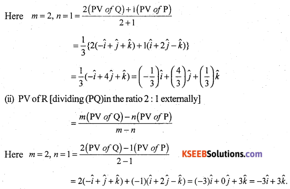 2nd PUC Maths Previous Year Question Paper March 2017 Q21.1