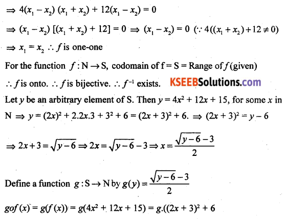 2nd PUC Maths Previous Year Question Paper March 2017 Q39.1