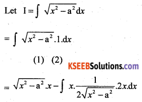 2nd PUC Maths Previous Year Question Paper March 2017 Q44