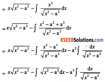 2nd PUC Maths Previous Year Question Paper March 2017 Q44.1