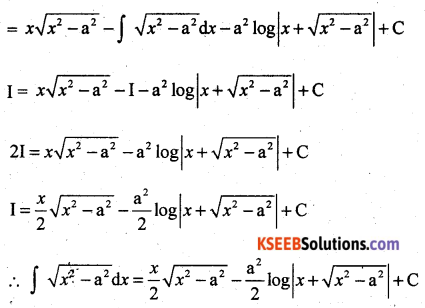 2nd PUC Maths Previous Year Question Paper March 2017 Q44.2