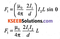 2nd PUC Physics Previous Year Question Paper March 2020 19