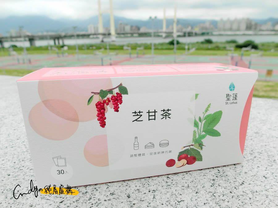 聖蓮-芝甘茶