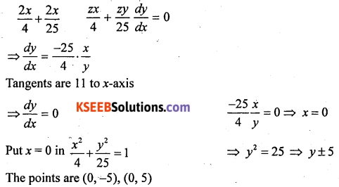2nd PUC Maths Previous Year Question Paper June 2017 Q17