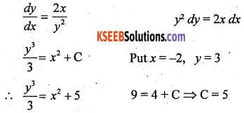 2nd PUC Maths Previous Year Question Paper June 2017 Q34