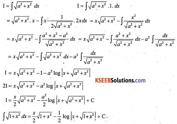 2nd PUC Maths Previous Year Question Paper June 2017 Q44