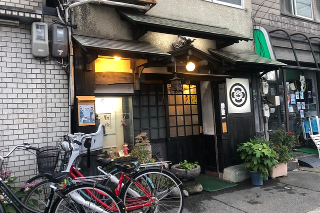 「酒仙房 金生」でプチ宴会(大阪・千鳥橋)