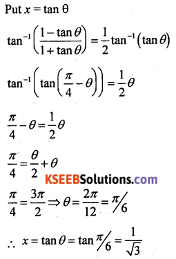 2nd PUC Maths Previous Year Question Paper March 2017 Q13