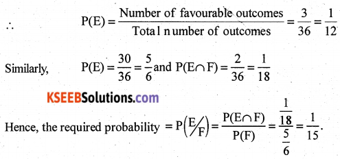 2nd PUC Maths Previous Year Question Paper March 2017 Q38.1