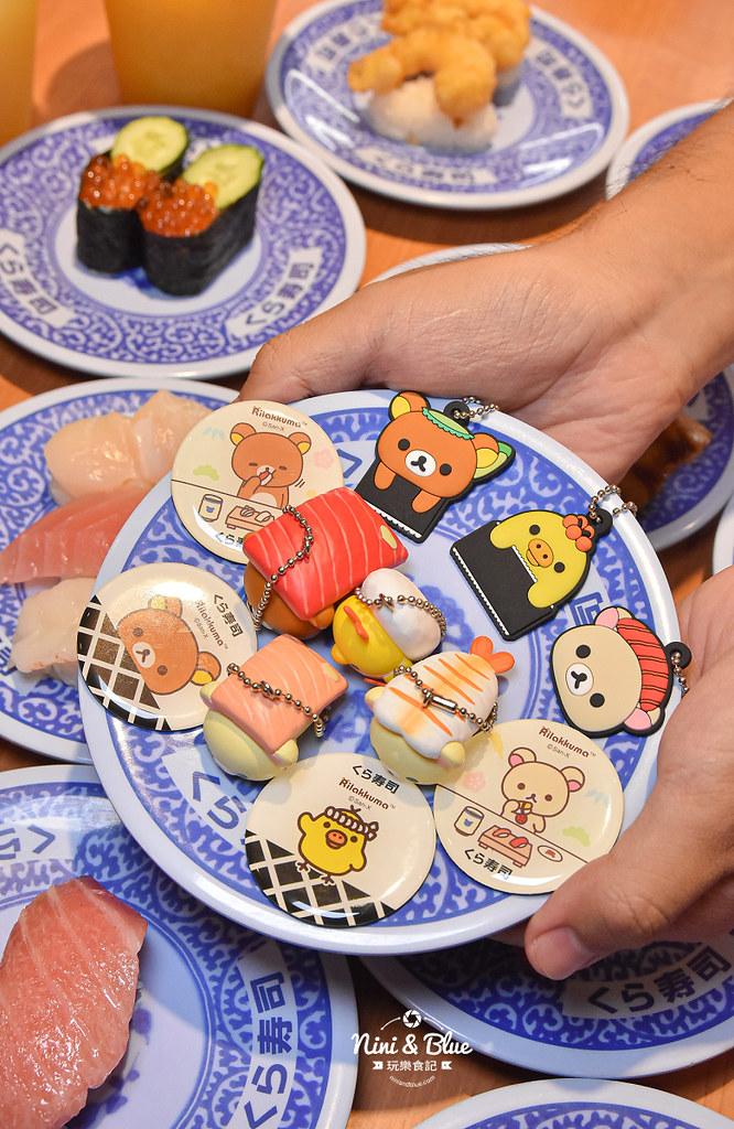 藏壽司 2020拉拉熊扭蛋 台中迴轉壽司25