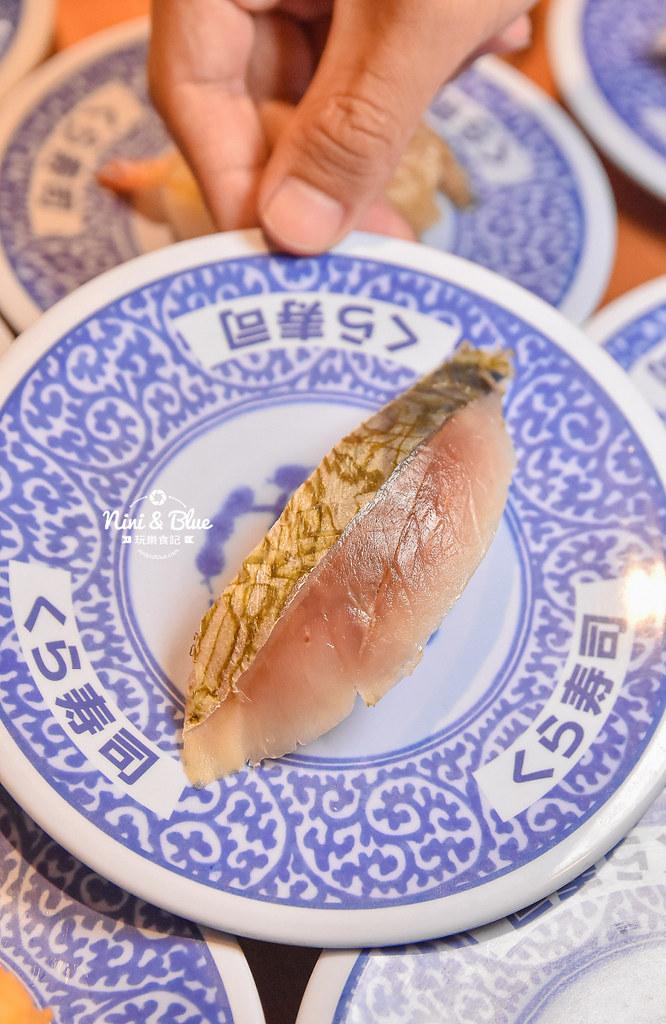 藏壽司 2020拉拉熊扭蛋 台中迴轉壽司21