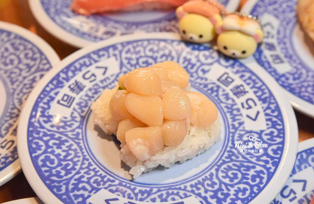 藏壽司 2020拉拉熊扭蛋 台中迴轉壽司12