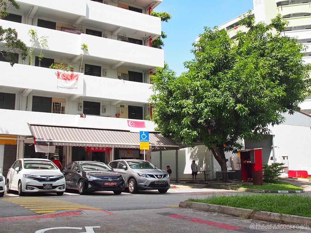 bak chor mee, bcm, blk 58 lengkok bahru, food, food review, lengkok bahru minced meat noodle, minced meat noodle, review, singapore, seng hong coffee shop,