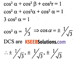 2nd PUC Maths Previous Year Question Paper March 2017 Q8