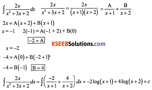 2nd PUC Maths Previous Year Question Paper March 2017 Q31