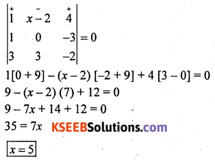 2nd PUC Maths Previous Year Question Paper March 2017 Q35.1