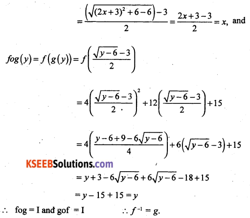 2nd PUC Maths Previous Year Question Paper March 2017 Q39.2
