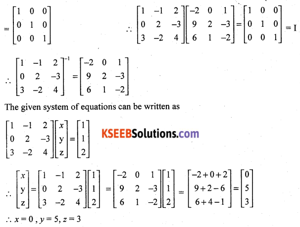 2nd PUC Maths Previous Year Question Paper March 2017 Q41.1