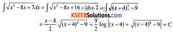 2nd PUC Maths Previous Year Question Paper March 2017 Q44.3