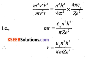 2nd PUC Physics Previous Year Question Paper March 2020 31
