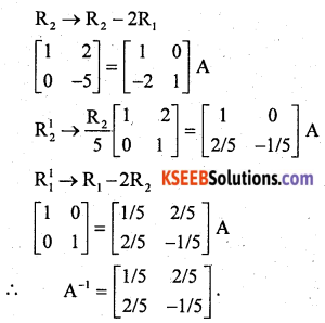 2nd PUC Maths Previous Year Question Paper June 2017 Q27.1