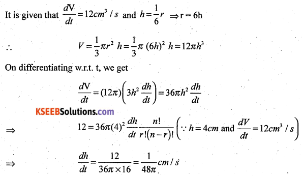 2nd PUC Maths Previous Year Question Paper June 2017 Q43