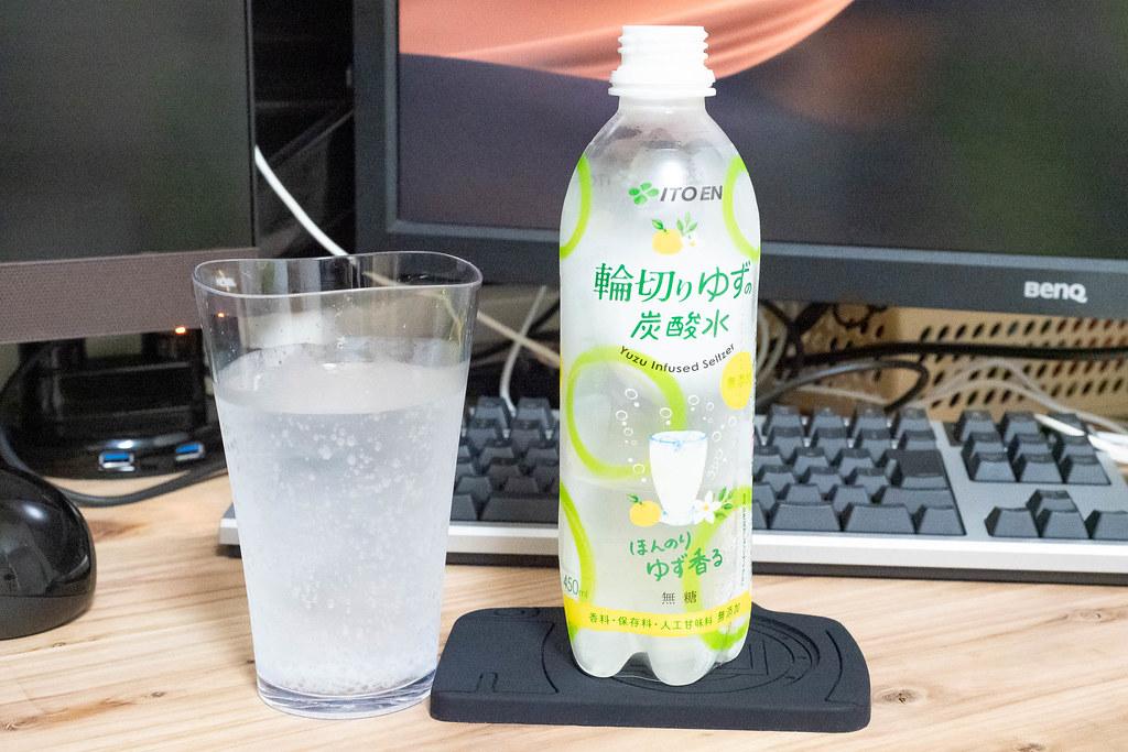 ITOEN_wagiri_yuzu-9