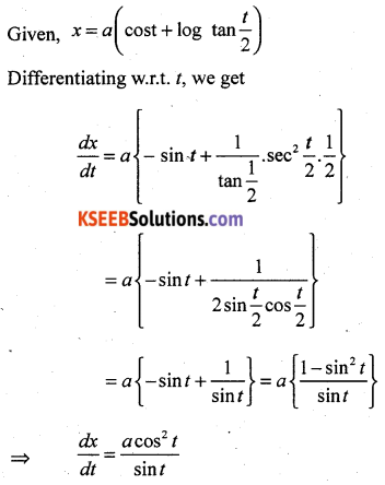2nd PUC Maths Previous Year Question Paper June 2017 Q28