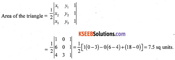 2nd PUC Maths Previous Year Question Paper June 2017 Q14