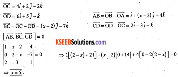 2nd PUC Maths Previous Year Question Paper June 2017 Q36.1