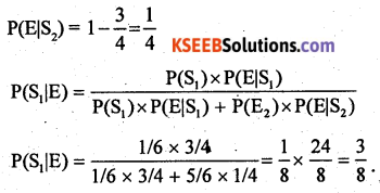 2nd PUC Maths Previous Year Question Paper June 2017 Q38