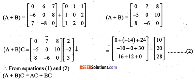 2nd PUC Maths Previous Year Question Paper June 2017 Q40.3