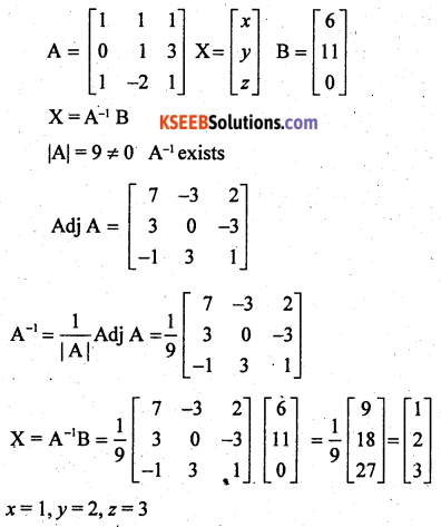 2nd PUC Maths Previous Year Question Paper June 2017 Q41