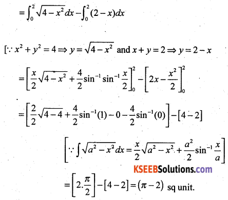2nd PUC Maths Previous Year Question Paper June 2017 Q45.1