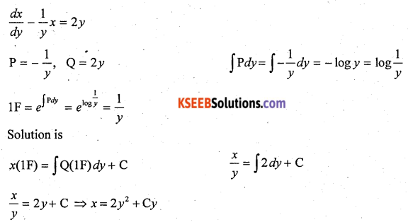 2nd PUC Maths Previous Year Question Paper June 2017 Q46.1