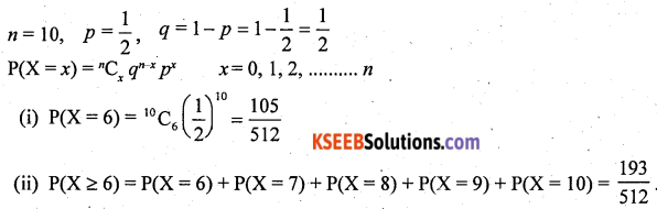 2nd PUC Maths Previous Year Question Paper June 2017 Q48