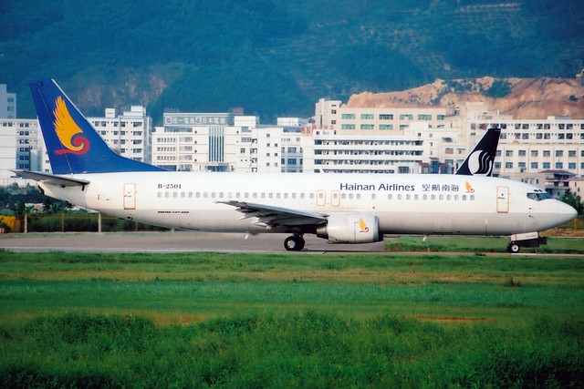 Hainan Airlines   Boeing 737-400   B-2501   Shenzhen Baoan