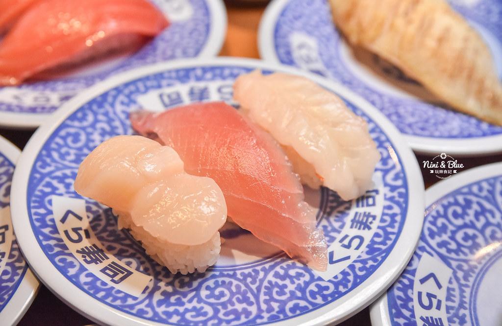 藏壽司 2020拉拉熊扭蛋 台中迴轉壽司10