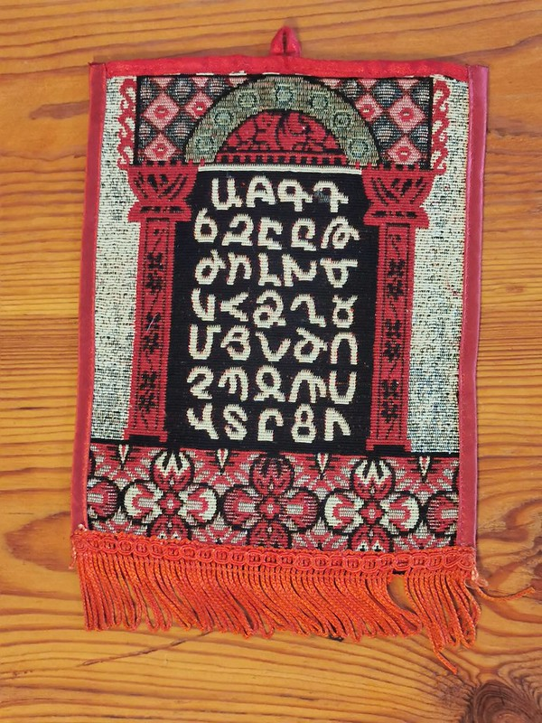 Armenian Alphabet Tapestry