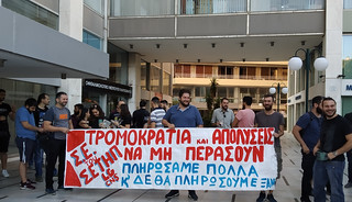 Απεργία LG CNS | by PAME-All Workers Militant Front