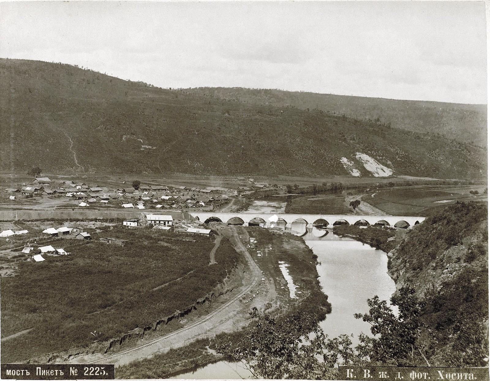 26. Мост. Пикет №2225