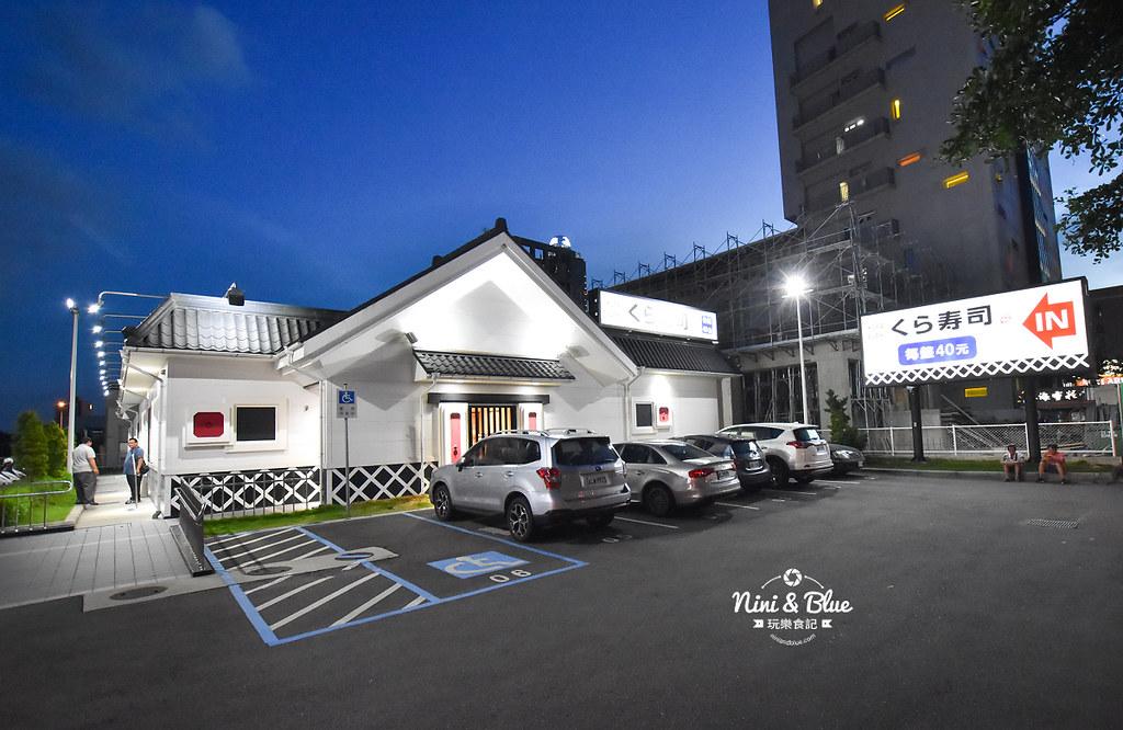 藏壽司 2020拉拉熊扭蛋 台中迴轉壽司31