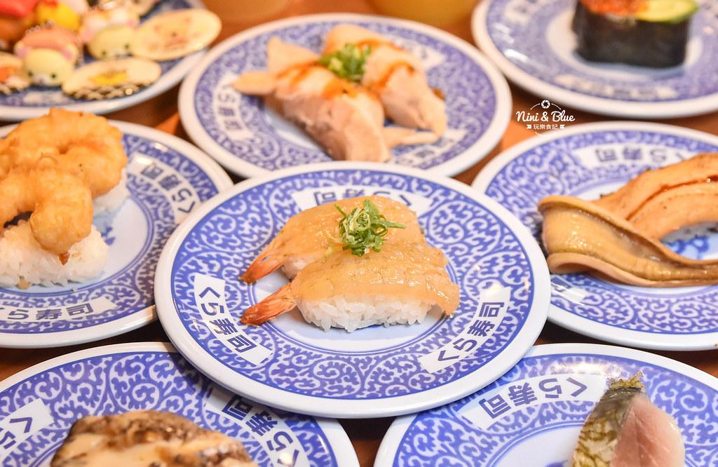 藏壽司 2020拉拉熊扭蛋 台中迴轉壽司23