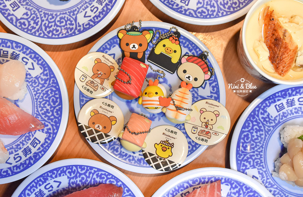 藏壽司 2020拉拉熊扭蛋 台中迴轉壽司17