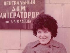 INVERSIJA in Moscow 2