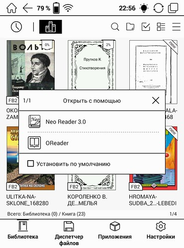apps-for-reading-a