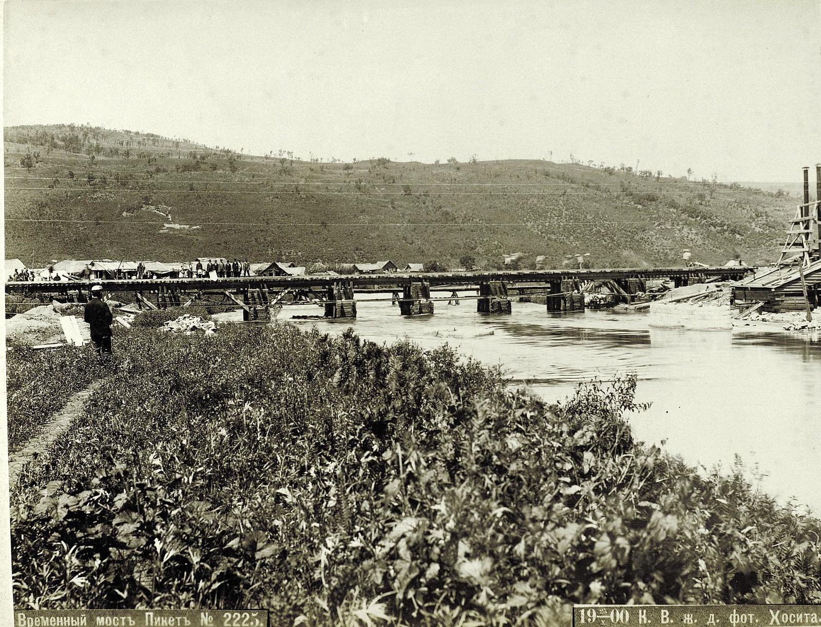 25. Временный мост. Пикет №2225